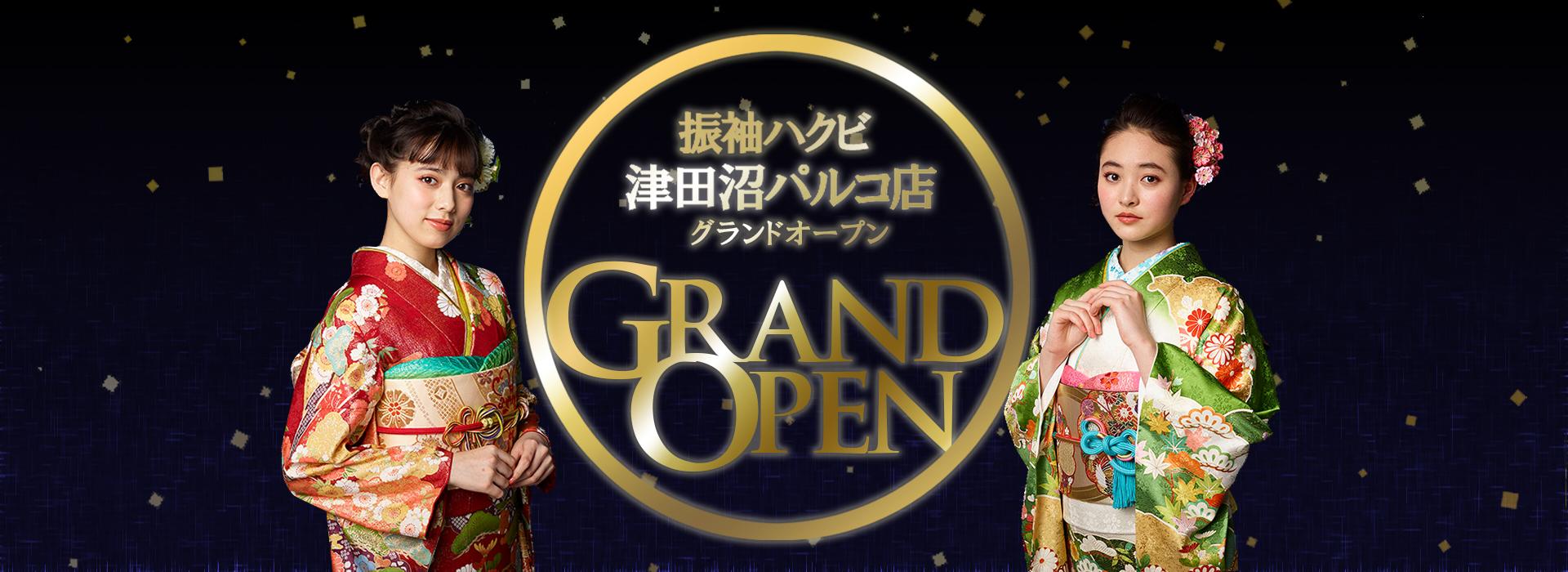 津田沼店 NEW OPEN